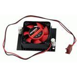 Xilence XPCS Chipsatzkühler
