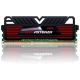 32GB GeIL EVO Potenza Onyx Black DDR3-1600 DIMM CL11 Quad Kit
